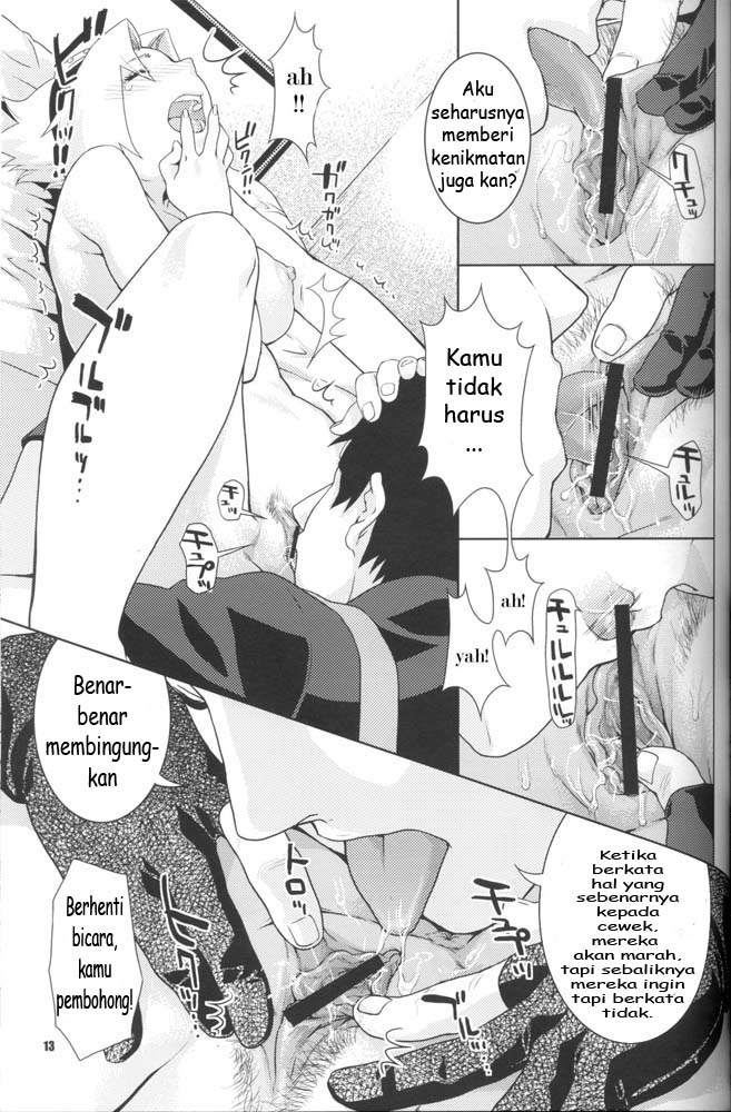 Really. Komik hentai sasuke dan Kushina the