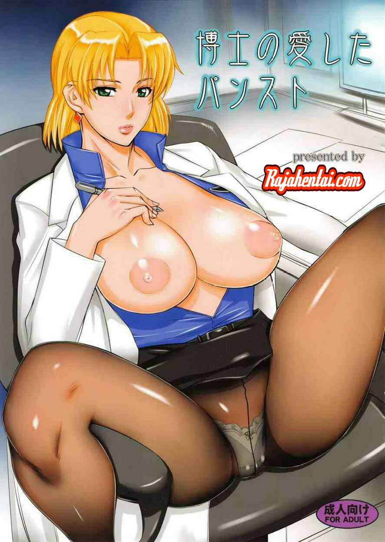 3d nurse cartoon xxx videos 3gp download smut gallery