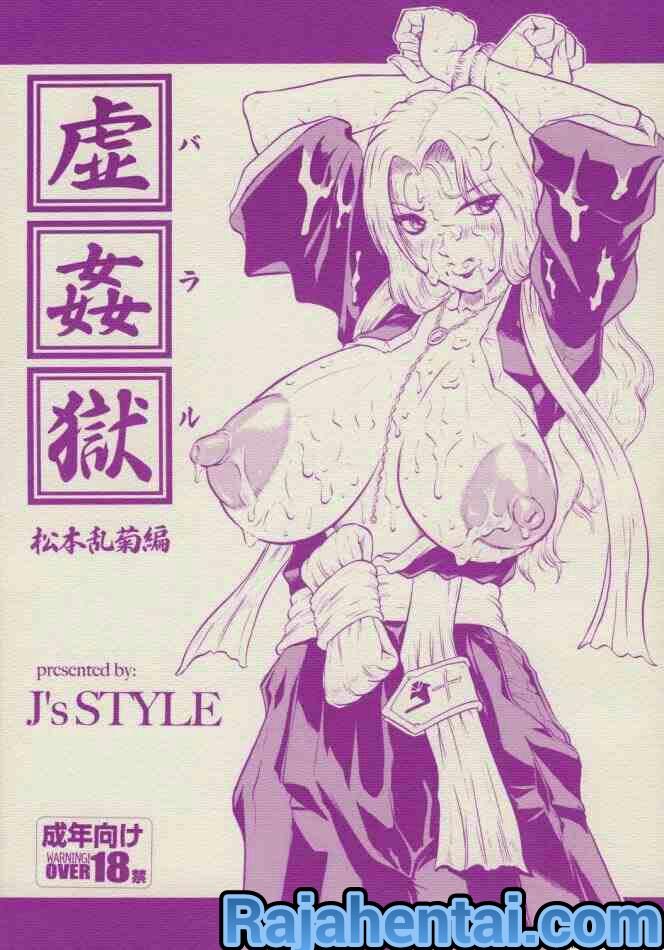 komik hentai sex manga xxx Mengilir Memek Jalang