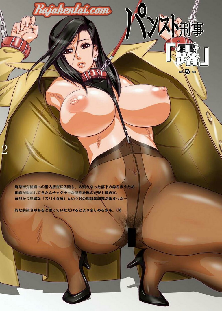 Pantyhose hentai city hunter softcore photos